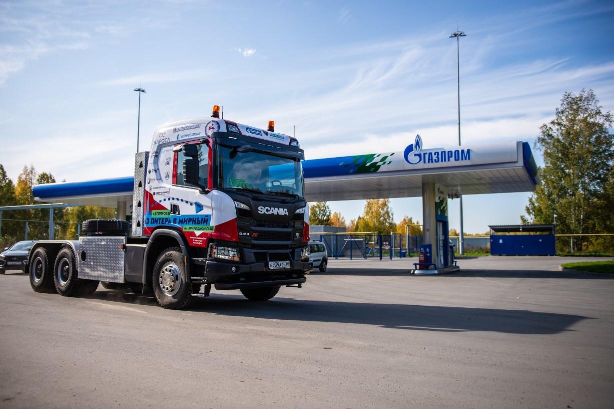 Якутия предлагает создать транспортный коридор «Восточный газовый путь»