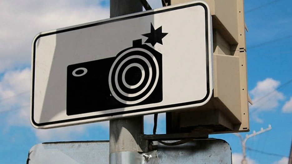 На трассе М-8 «Холмогоры» в Московской области заработала камера фиксации средней скорости
