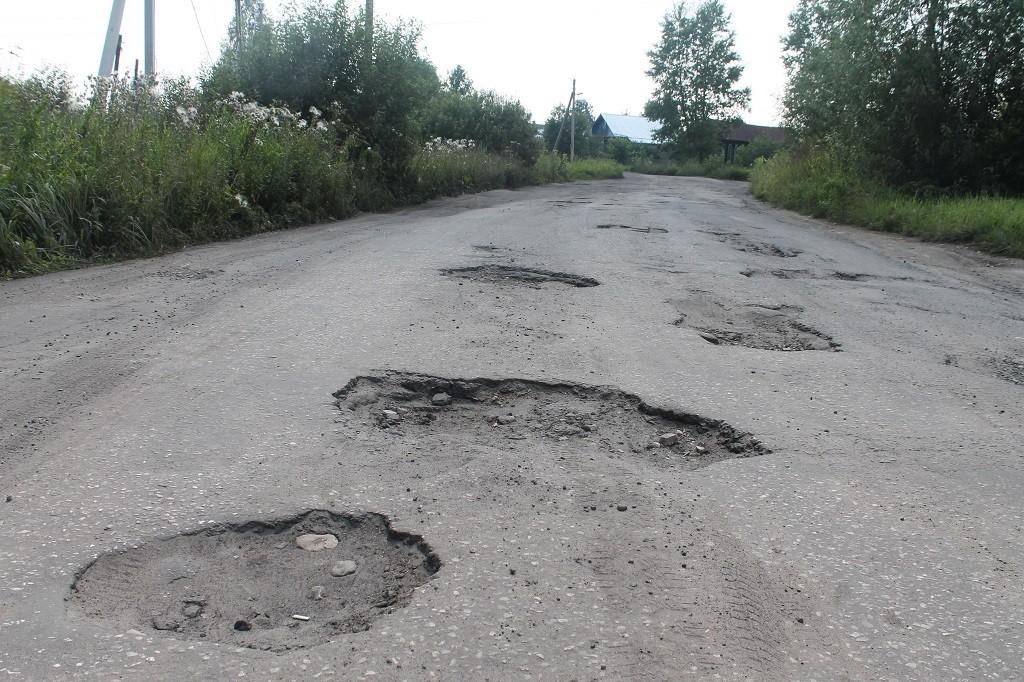 В полис ОСАГО включат случаи повреждения машины из-за состояния дорог