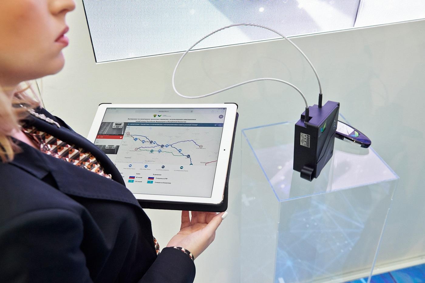В Беларуси разработан национальный сегмент единой системы ЕАЭС по использованию электронных пломб