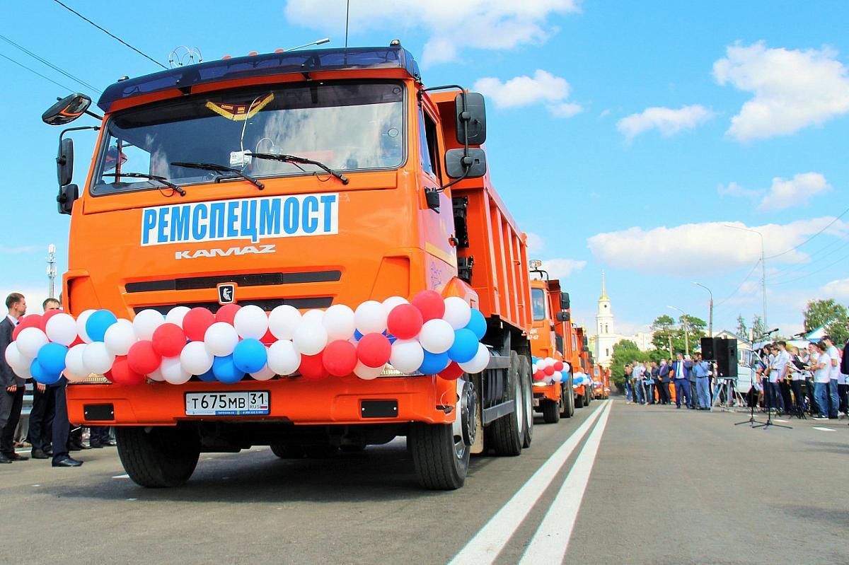 В Орле после капитального ремонта открыли мост «Дружбы»
