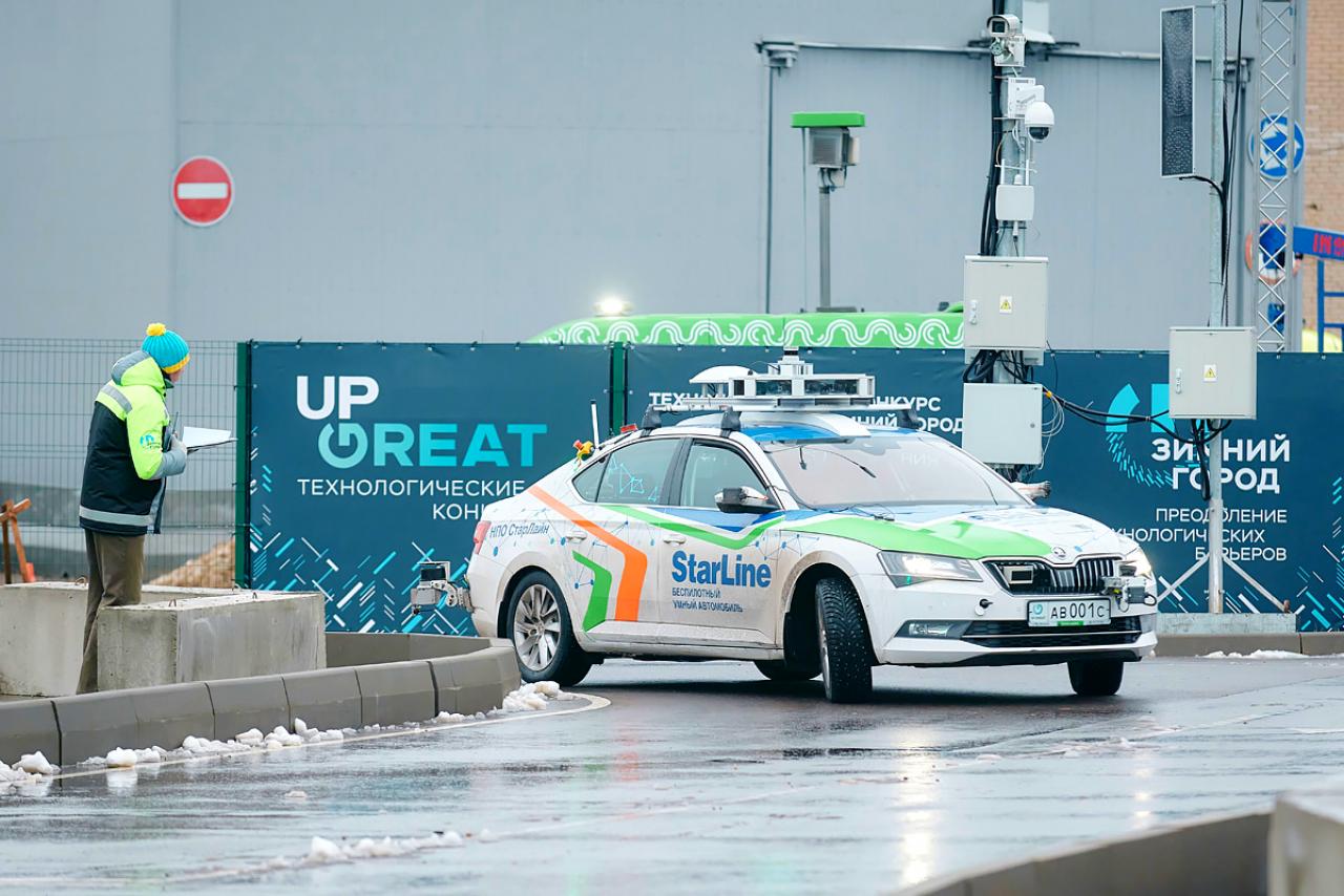 Беспилотный автомобиль НПО «Старлайн» прошел государственные дорожные испытания