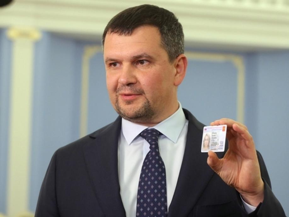 Жители Москвы смогут оформить электронный паспорт с 1 декабря 2021 года