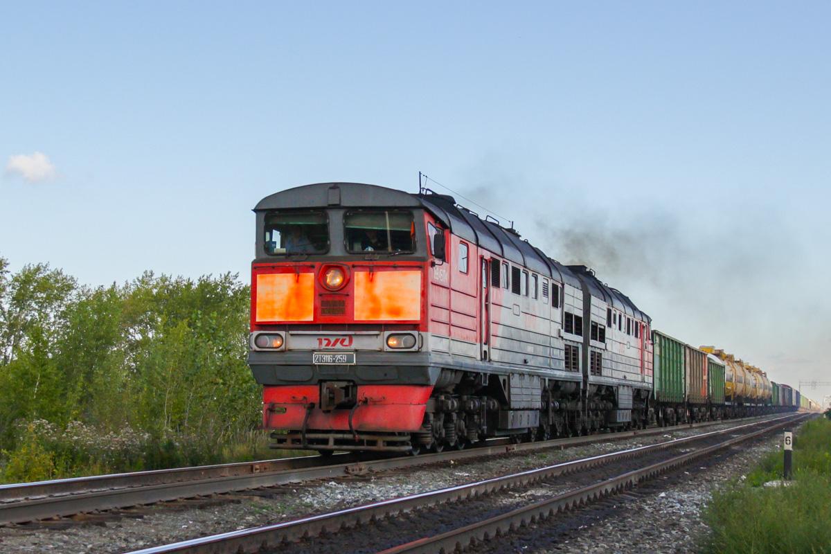 В Свердловской области построят новый транспортно-логистический центр