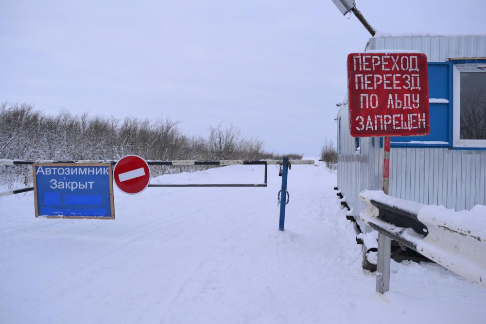 С 13 апреля закроют проезд по зимнику на участке «Мужи-Азовы»