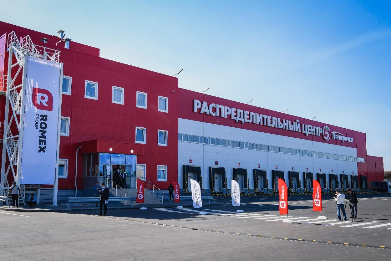 X5 Retail Group откроет распределительный центр под Красноярском