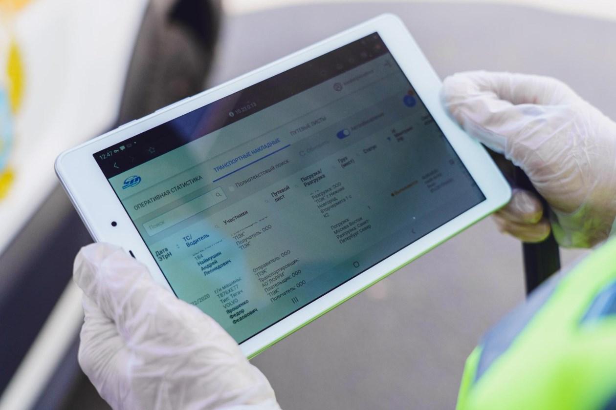 Одобрен законопроект об электронном документообороте в грузоперевозках