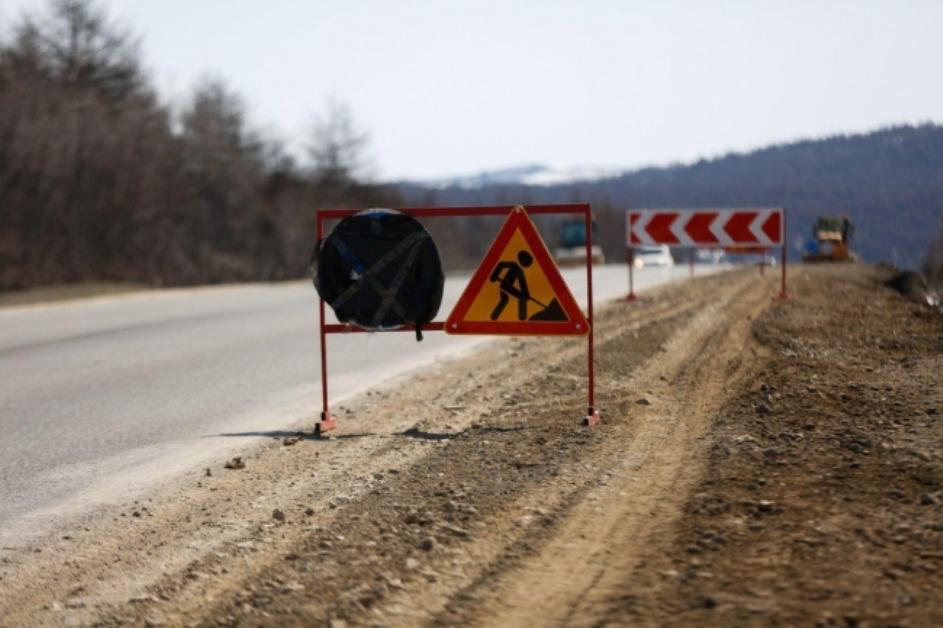 В Магаданской области открыли дорогу «Палатка-Кулу-Нексикан»