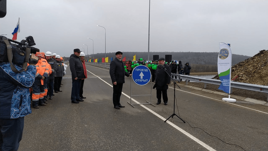 В Башкортостане на обходе села Караидель открыли мост через Уфу