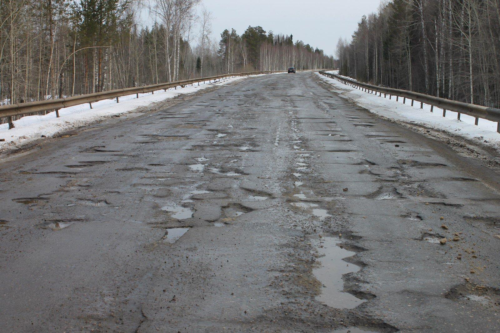 Дорога «Южно-Сахалинск-Оха» станет федеральной