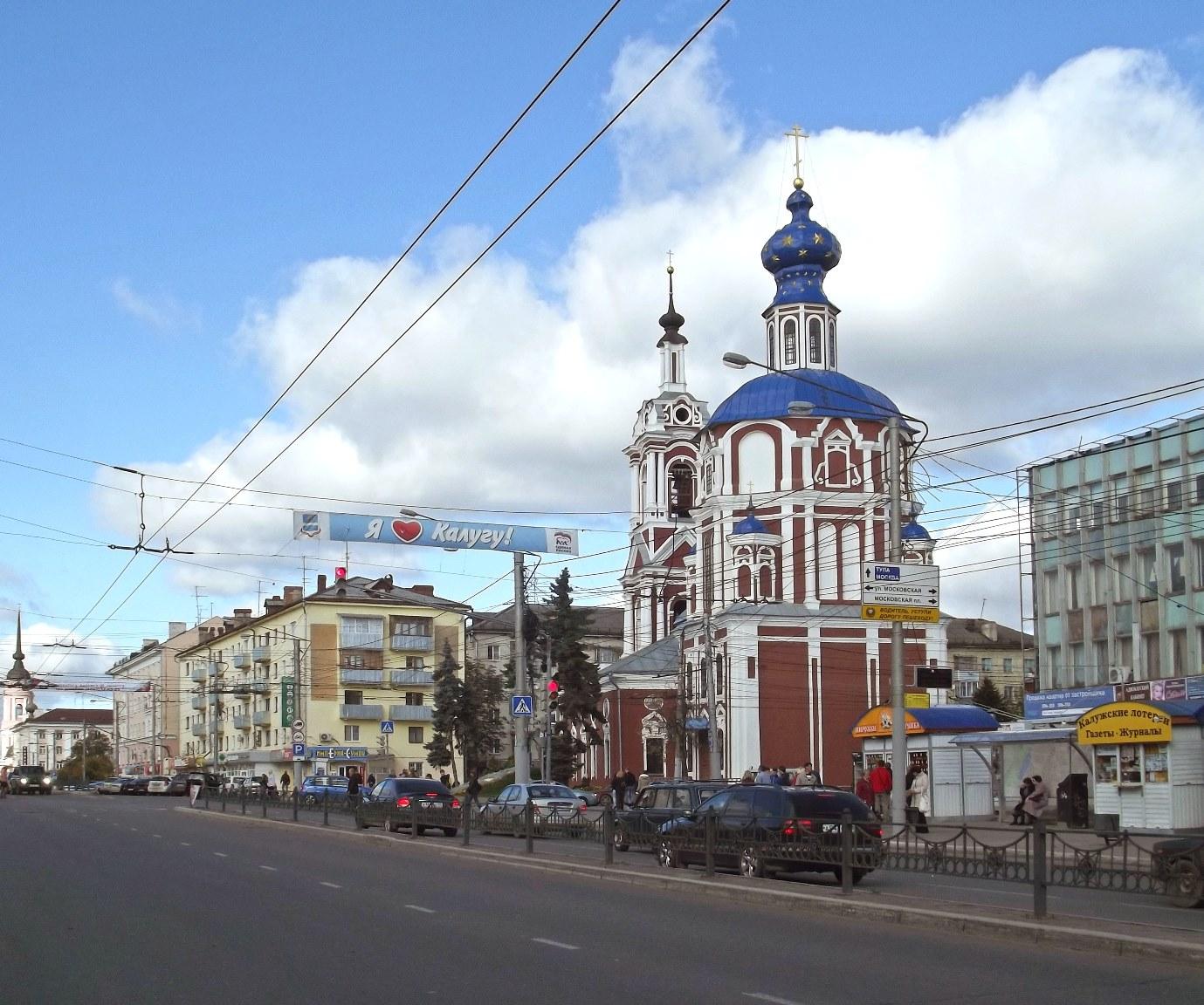 С 1 апреля грузовикам ограничат въезд в Калугу