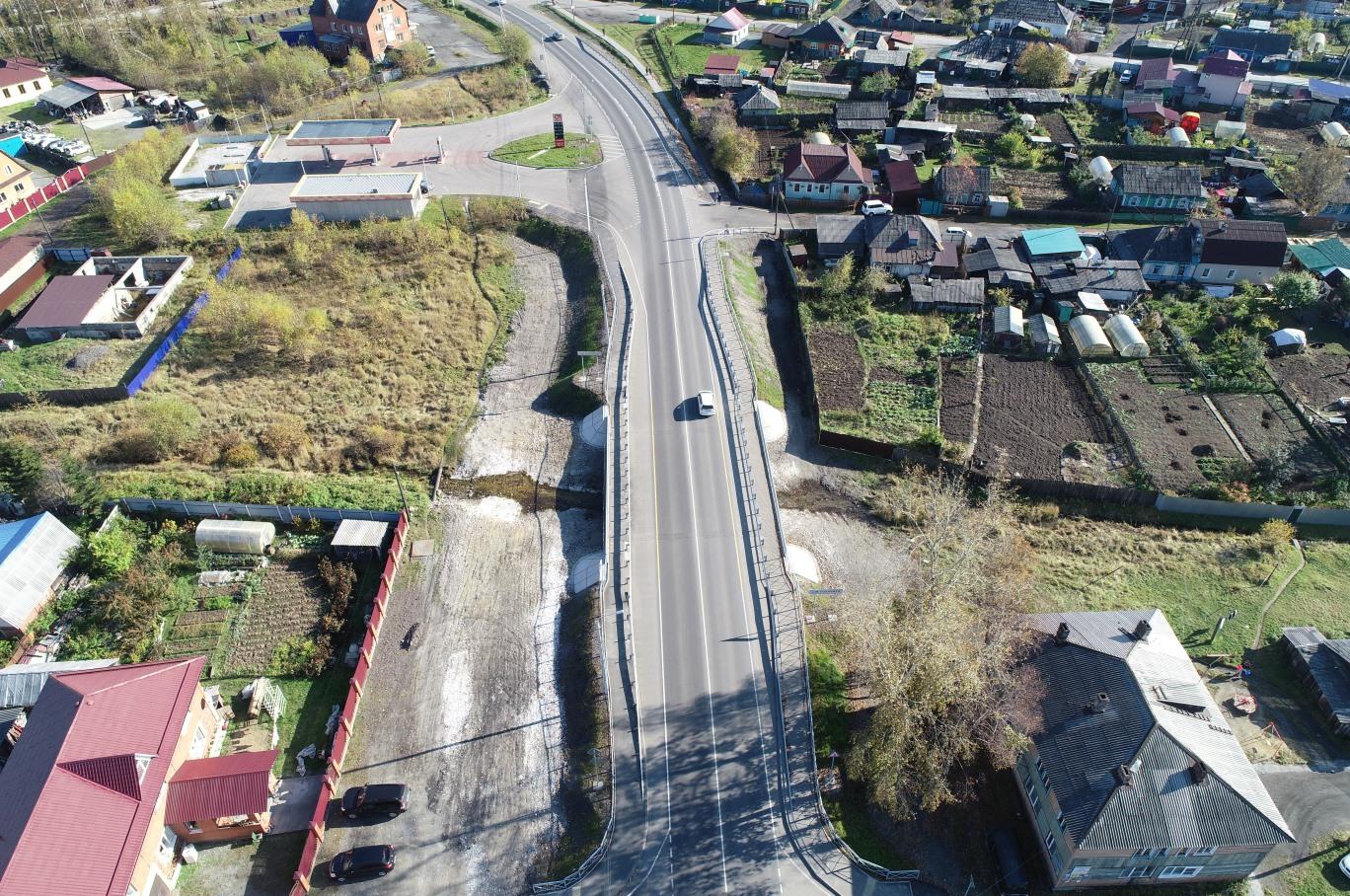 В Иркутской области реконструировали мост через Малую Похабиху