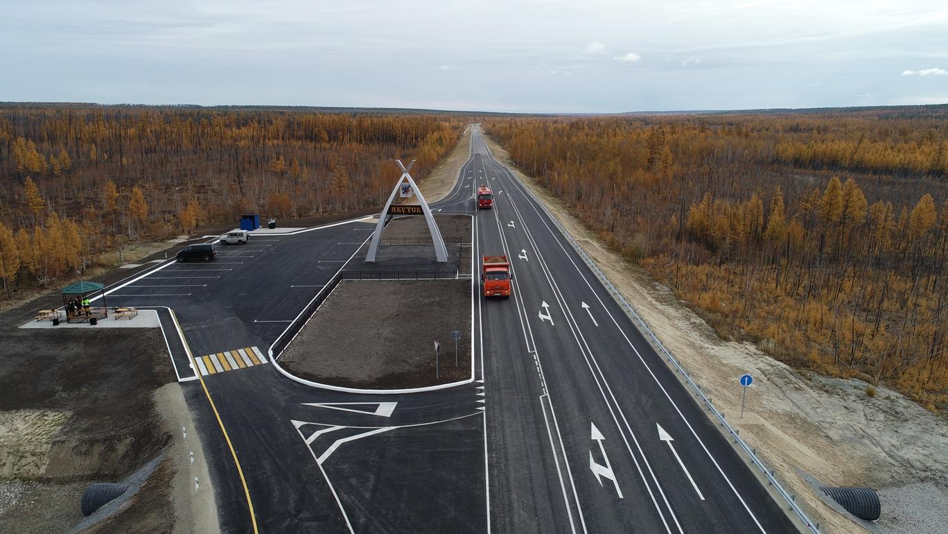 Трасса А-331 «Вилюй» в Якутии