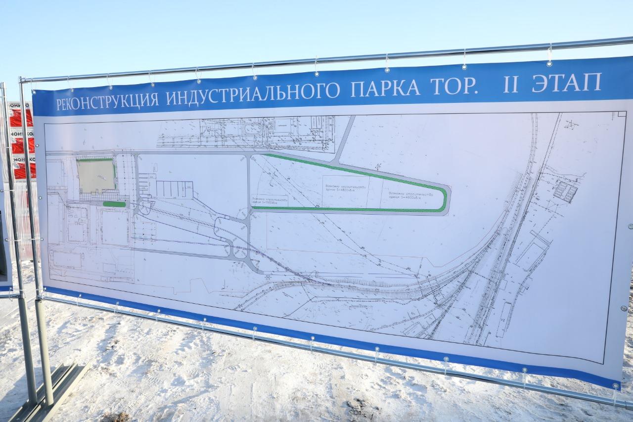 В Курганской области создадут сеть из восьми индустриальных парков