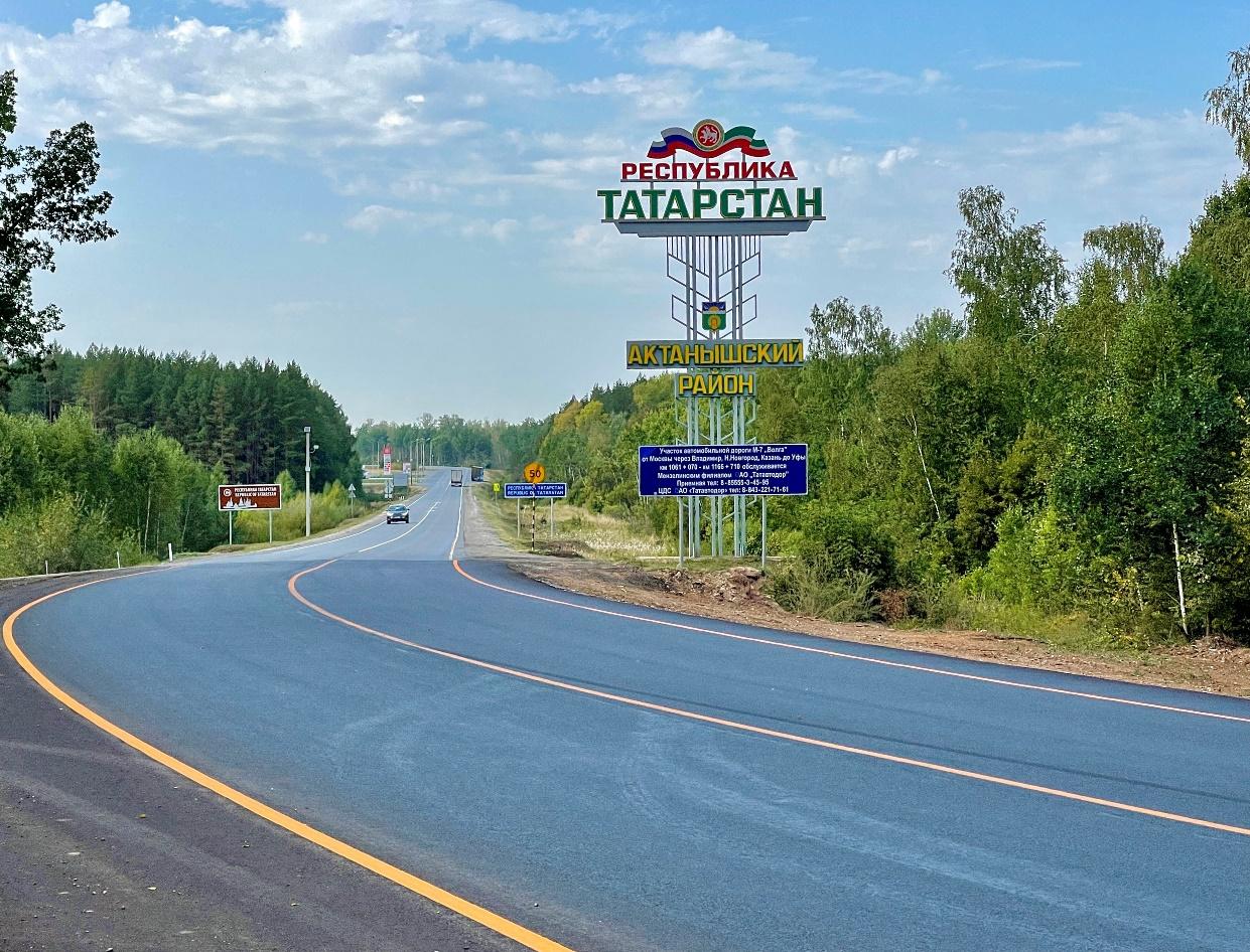 В Татарстане в трассу «Казань-Екатеринбург» войдет 300 км дорог