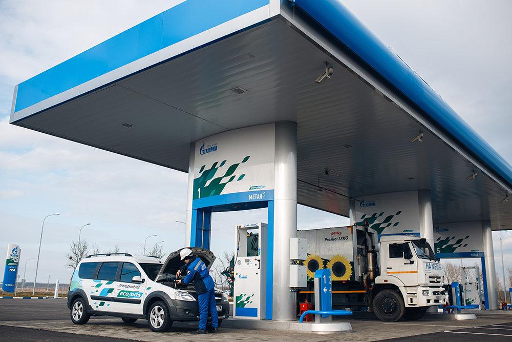 «Газпром» допускает снижение спроса на газомоторное топливо из-за коронавируса