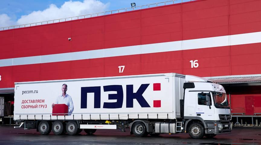 Компания «ПЭК» запустила дистанционное оформление грузов