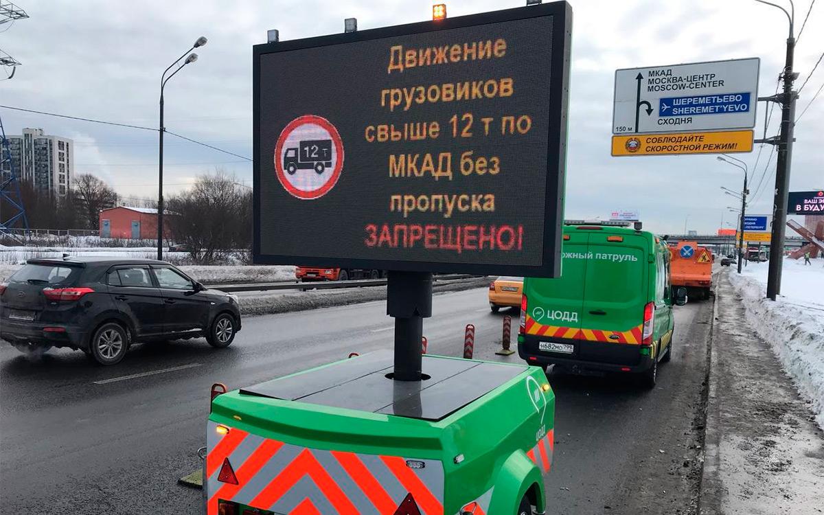 Запрет на въезд в Москву грузовиков от 3,5 тонн перенесли на 15 июня