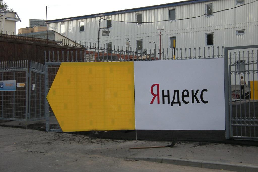 «Яндекс» запускает в помощь водителям грузовиков «грузовой каркас»