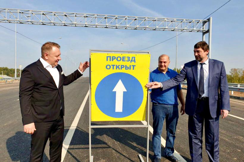Открыто движение по Деулинскому путепроводу в Московской области