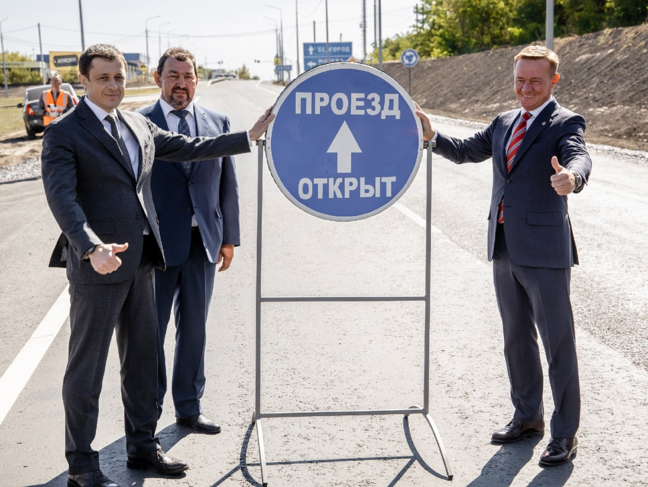 Запустили рабочее движение по расширенному обходу Курска