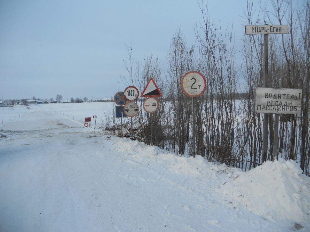 В Томской области открыли первую ледовую переправу
