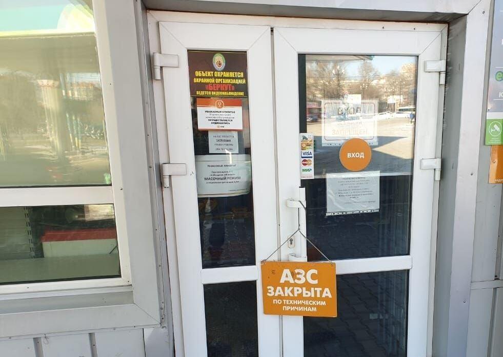 Проблему дефицита бензина в Хабаровске обещают решить до конца недели