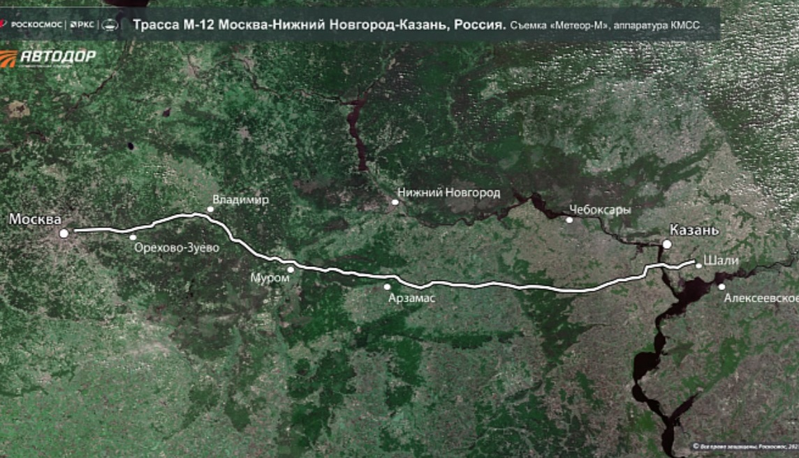 Будущую трассу М-12 уже видно из космоса