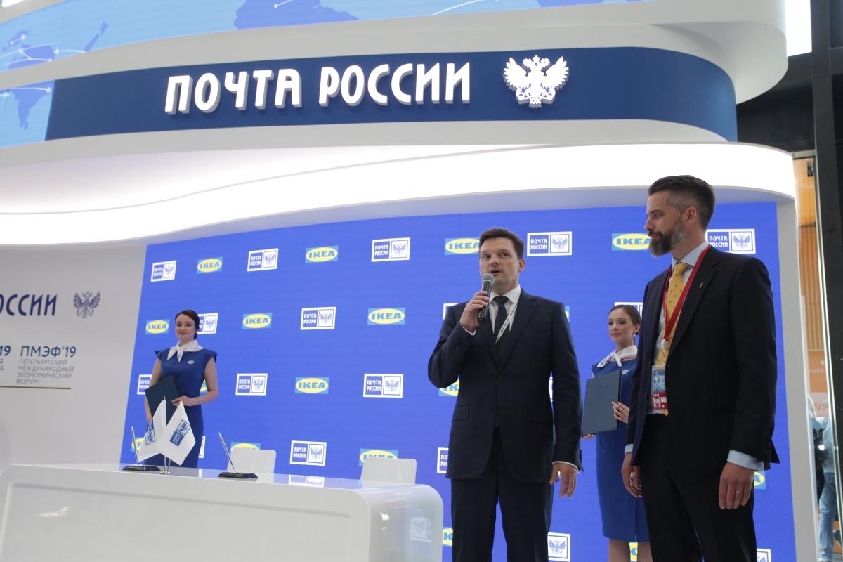В Перми в 2020 году построят новый логистический центр «Почты России»