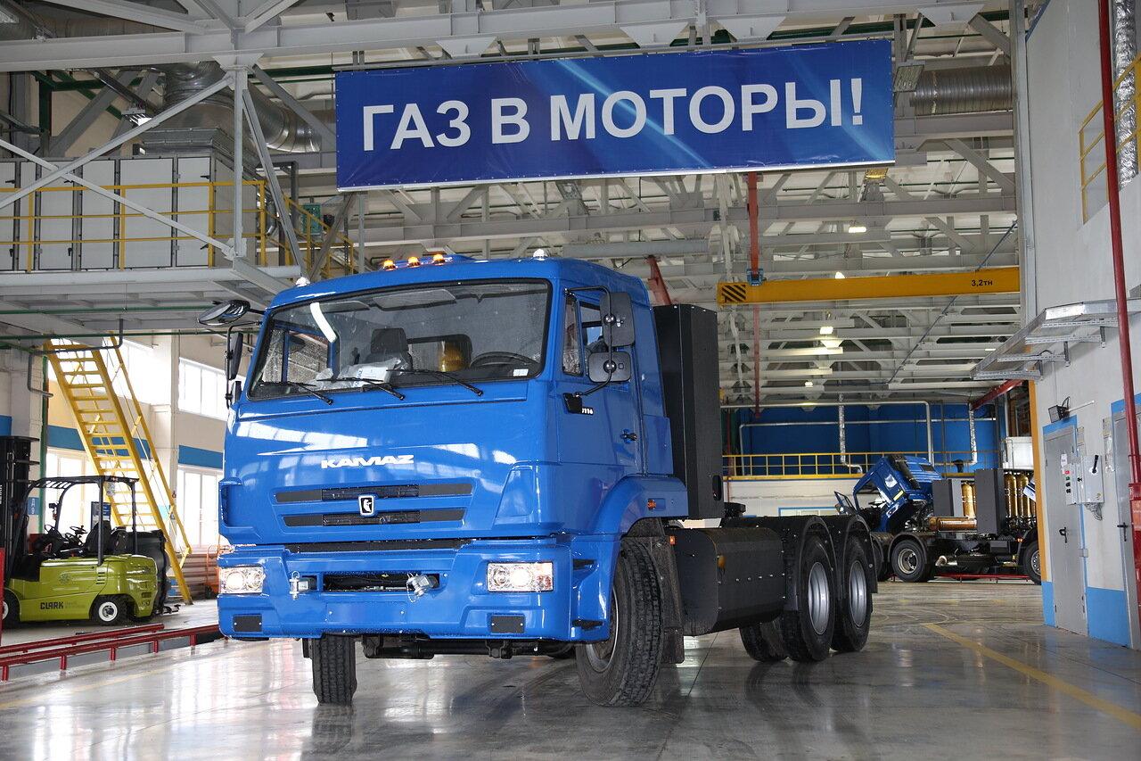 «КамАЗ» и «Татнефть» вместе запустят сеть заправок сжиженным газом