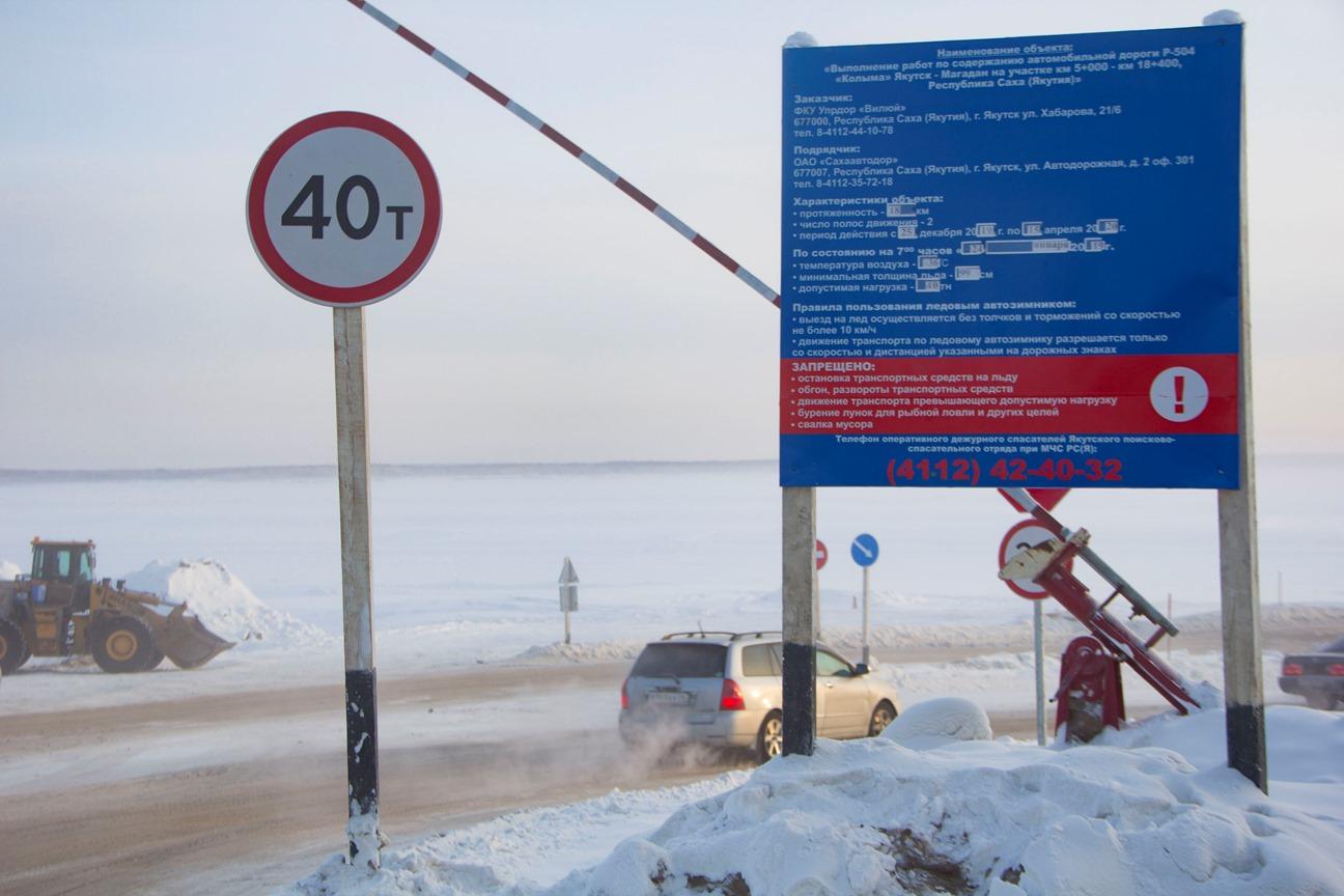 К строительству моста через Лену в Якутии должны приступить в 2021 году