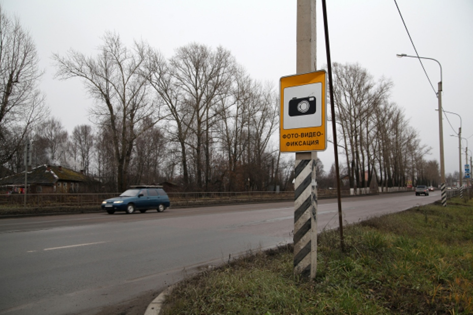 В Якутии заработали еще 32 дорожные камеры