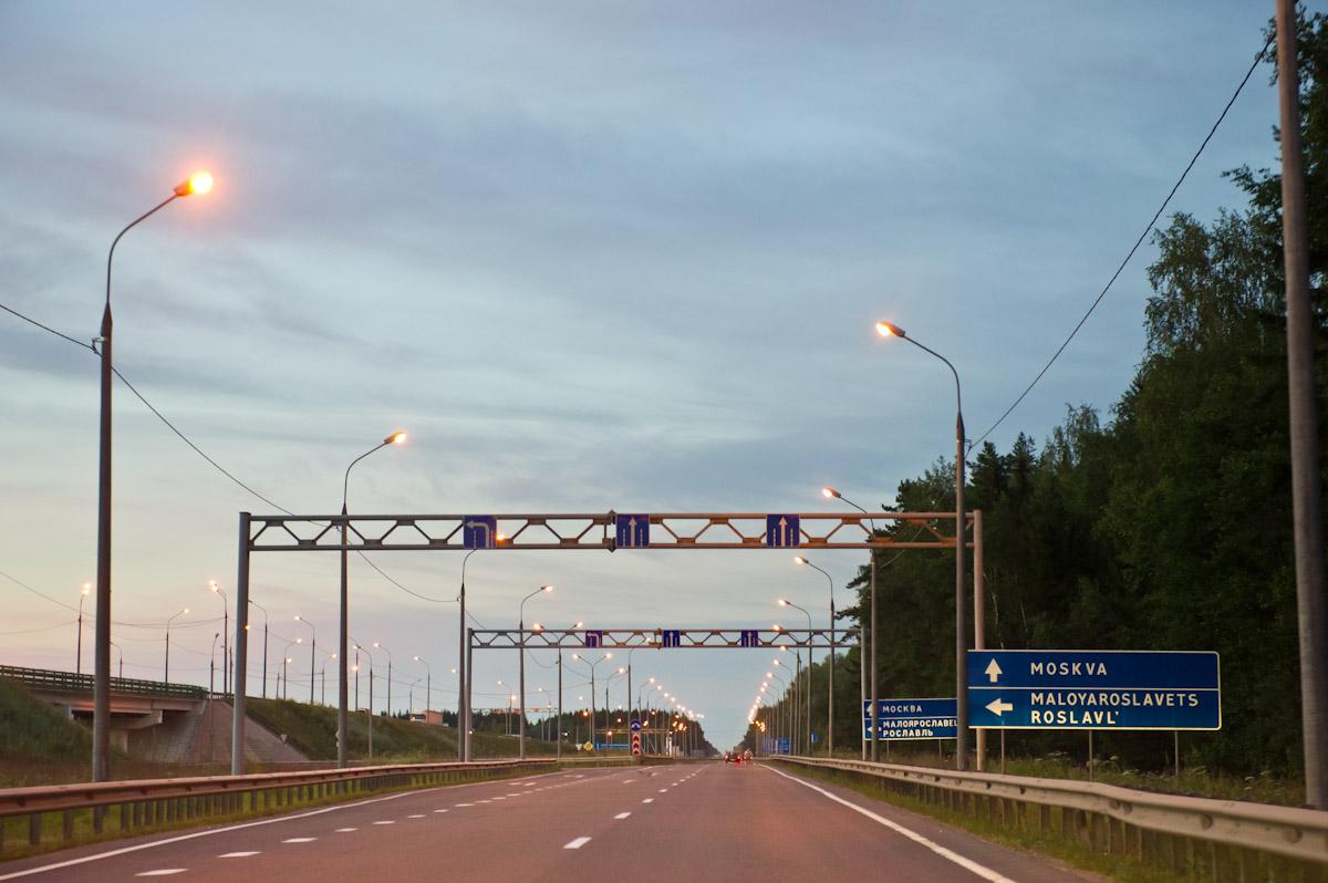 Министерство транспорта запустило эксперимент для внедрения электронной транспортной накладной и путевого листа