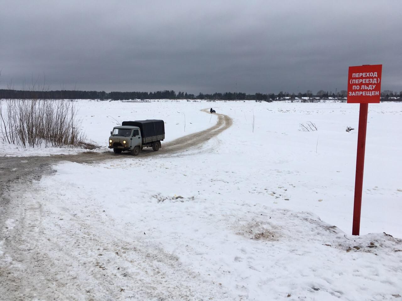 В России введут ГОСТ для зимников