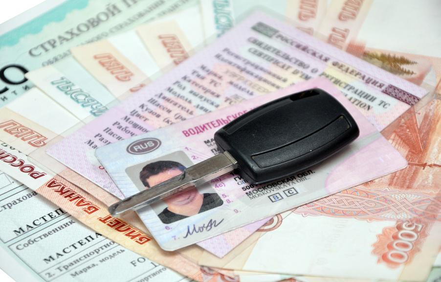 Водительские права, паспорта и другие документы будут автоматически продлены на три месяца