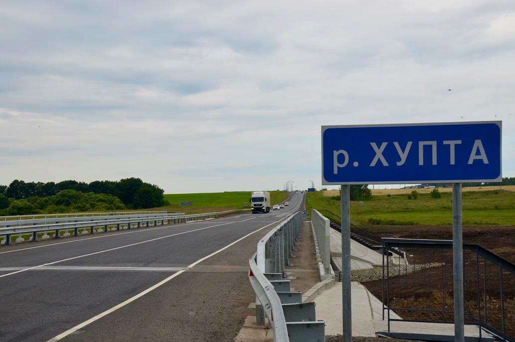 Завершили капитальный ремонт моста через Хупту на трассе Р-22 «Каспий»