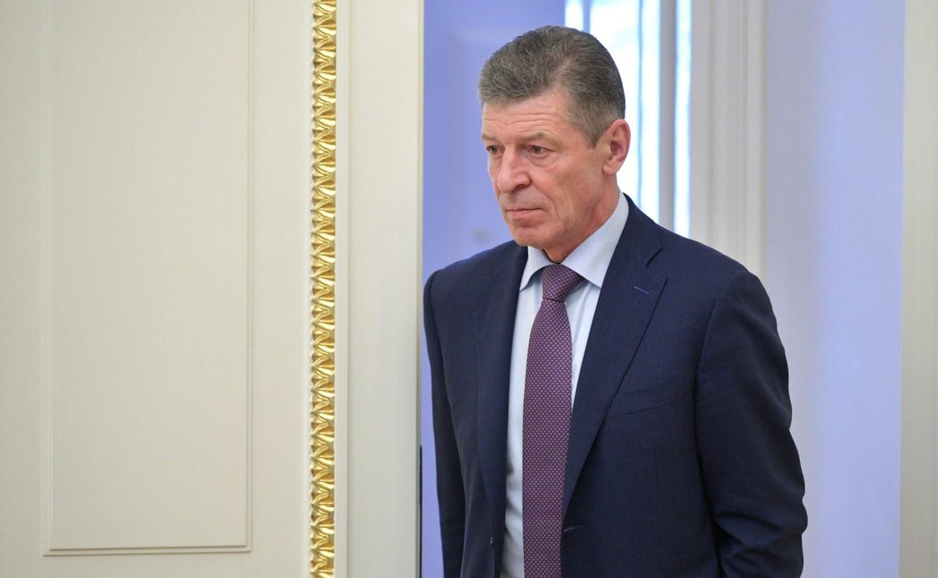 вице-премьер России Дмитрий Козак фото