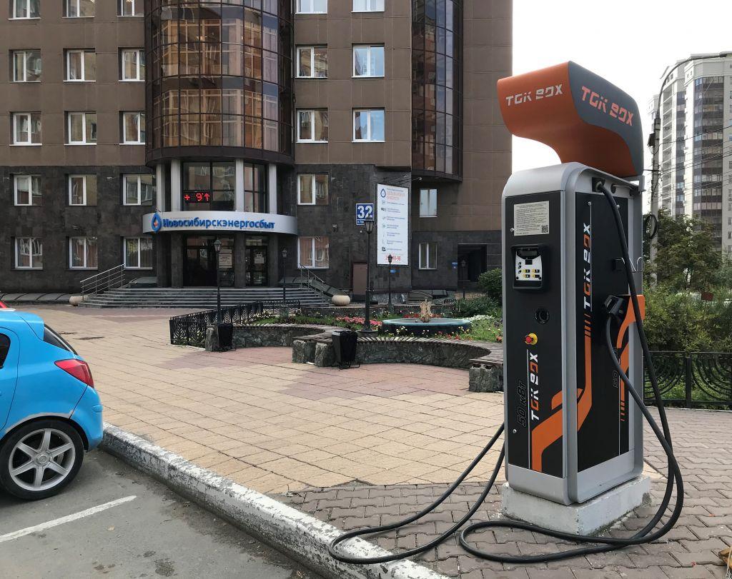 В Новосибирске установят 35 зарядных станций для электромобилей