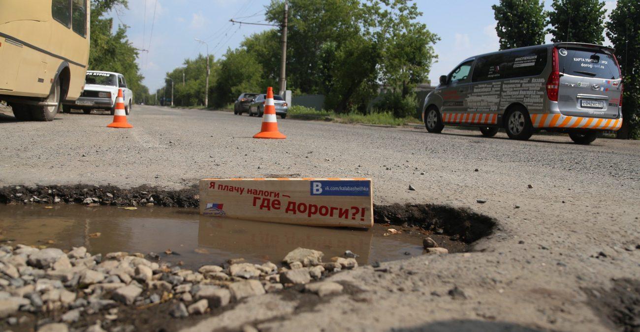 Счетная палата предложила пересмотреть нормы затрат на содержание дорог