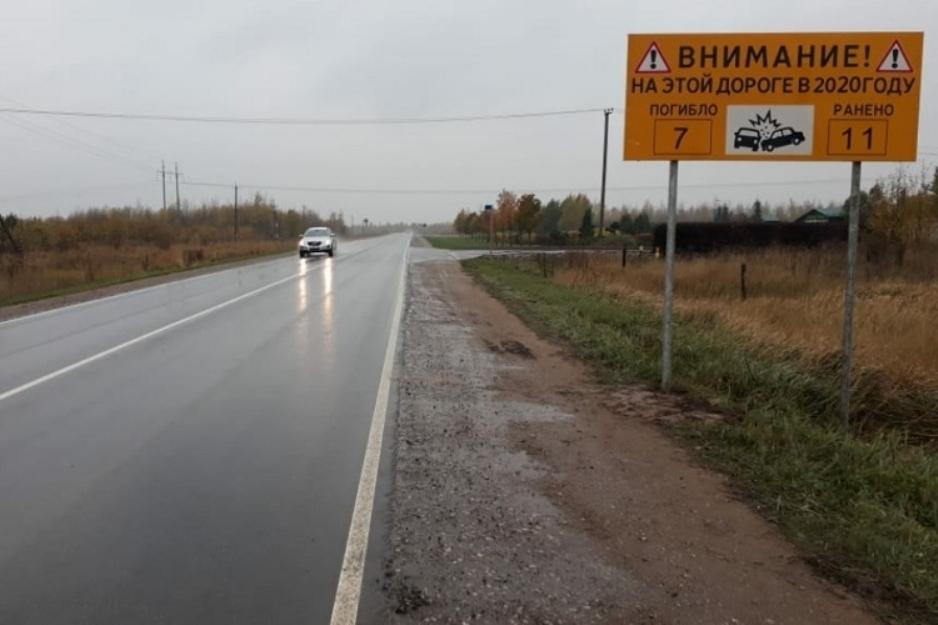 В Псковской области до конца года установят 60 дорожных камер