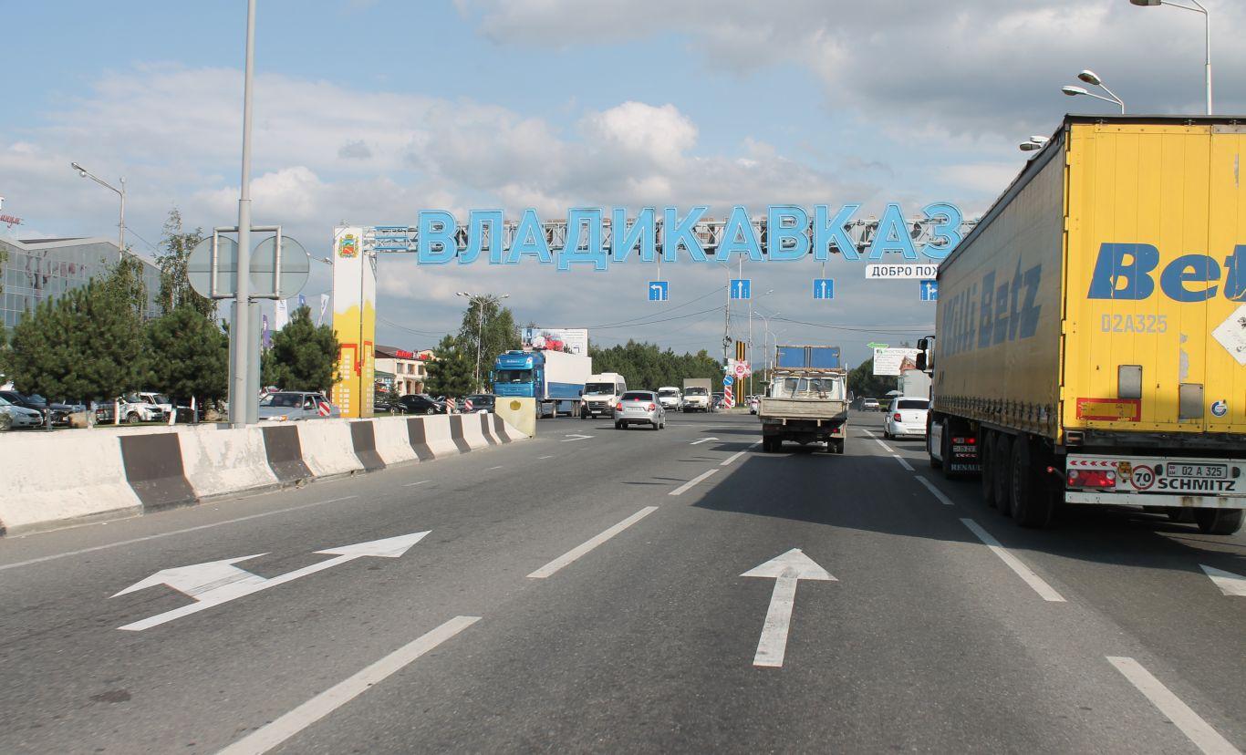 Строительство дороги в обход Владикавказа планируют начать в 2021 году