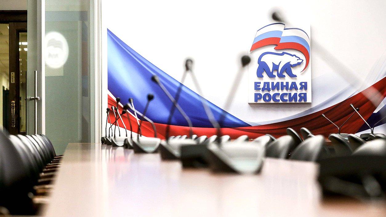 «Единая Россия» пообещала сделать техосмотр добровольным