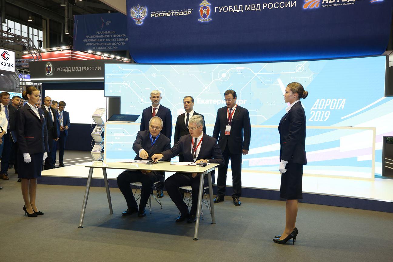 Подписано соглашение о строительстве обхода Тольятти
