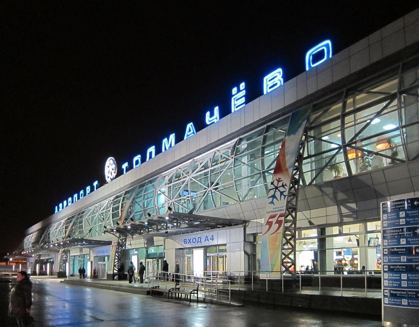 Трассу к новосибирскому аэропорту «Толмачево» реконструируют
