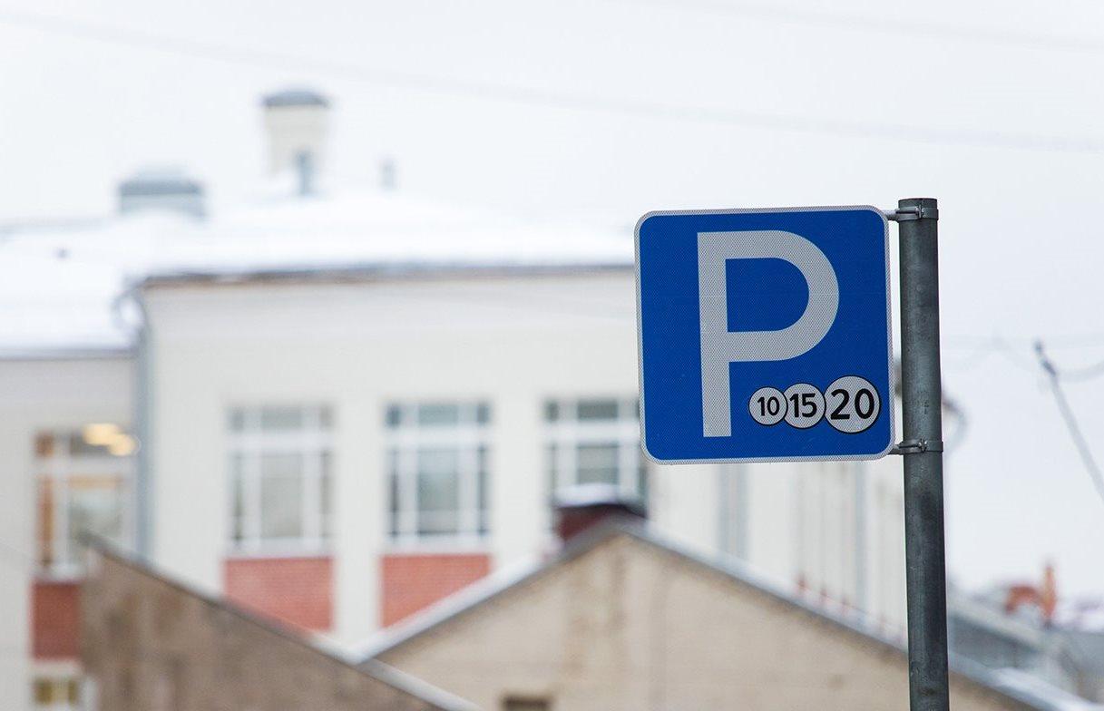 ГОСТ, позволяющий устанавливать уменьшенные дорожные знаки, отменят