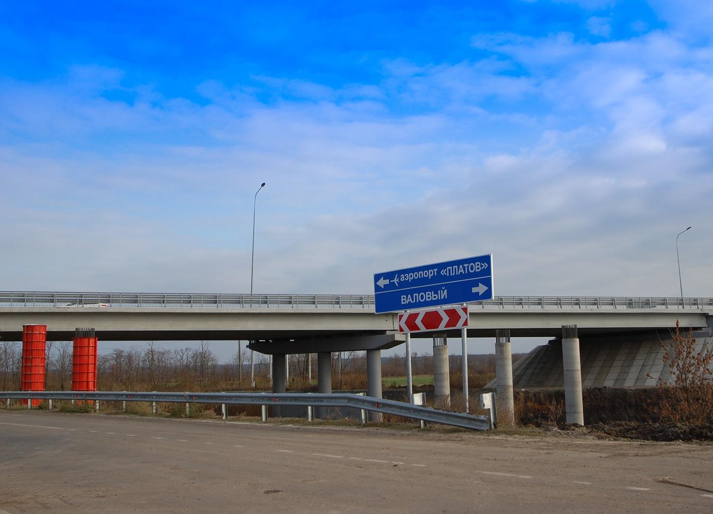 В Ростовской области завершили второй этап строительства подъезда к аэропорту Платов