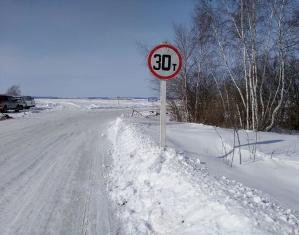 В Якутии открыли ледовую переправу «Хатассы-Павловск»