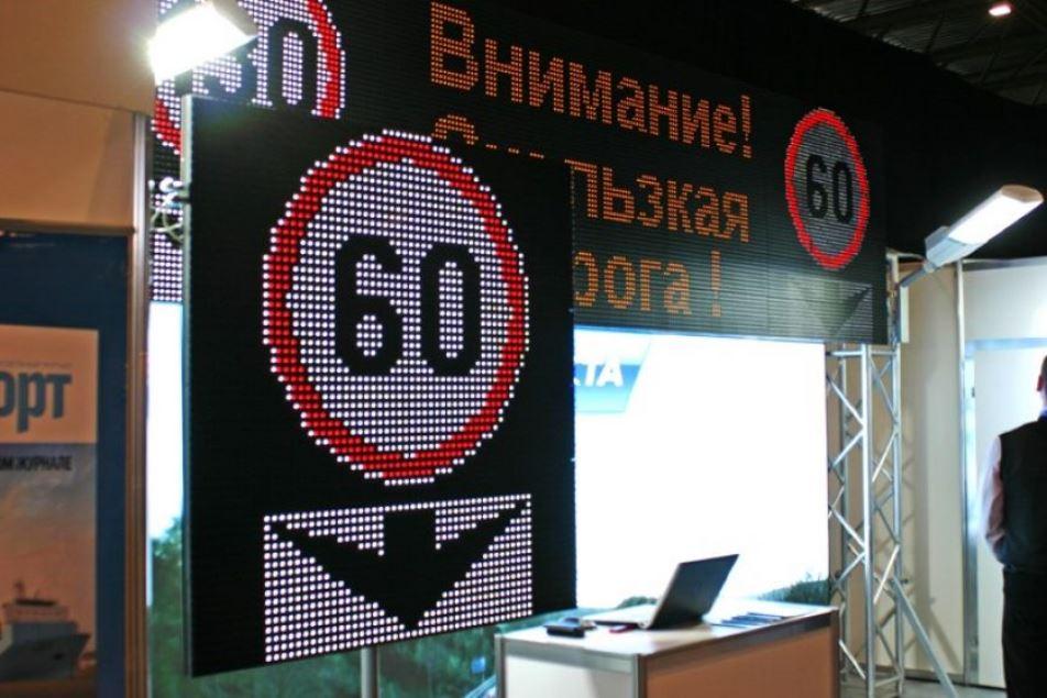 На региональных трассах Ленинградской области устанавливают динамические дорожные знаки