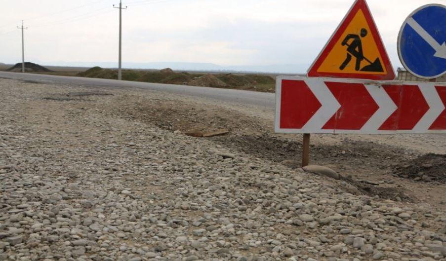 В Дагестане реконструируют 10,3 км сельских дорог в 2020 году