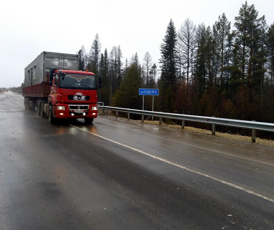 В Якутии капитально отремонтировали мост через реку Седелге